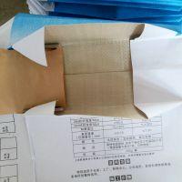 供应长期供应定制复合阀口包装袋 工厂直通 耐磨抗摔!化工包装