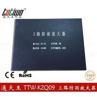 供应七彩放大器 RGB分控器 三路防雨放大器 信号控制器 LED分控器