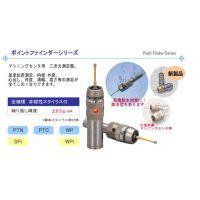 日本NISSIN日新 触摸传感器 BT30-SPi 三次元测定器 中国总代理 原装正品