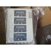 FYK工程塑料材质防爆防腐仪表箱