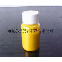 供应环氧色膏,实色色膏、荧光色浆、透明色浆色精