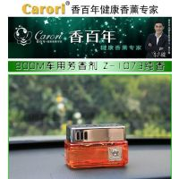 Carori 香百年汽车香水香薰精油800M 法国香水天然草本