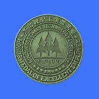 深圳标牌制作 定制标牌 铝标牌定做 设备铭牌制作 镍标牌 质量优