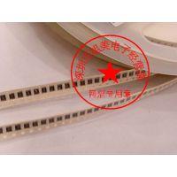 代理原装厚声 贴片电阻0402全系列 厚声1% F档 厂家直销 欢迎咨询