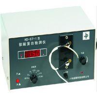 上海嘉鹏 核酸蛋白检测仪HD-97-1