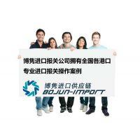 广州食品烘焙设备进口报关|代理|清关|流程|手续|费用博隽