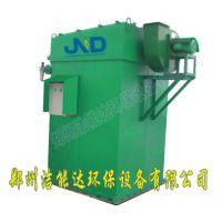 河南脉冲除尘器 DMC4型单机脉冲袋式 郑州洁能达