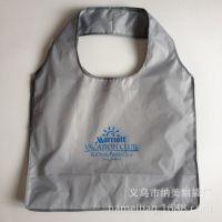 银行餐厅活动策划环保折叠购物袋 双层加宽190D尼龙手提购物袋