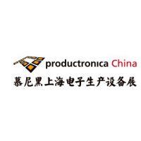 如何参加慕尼黑上海电子生产设备展,慕尼黑上海电子生产设备展在那里报名