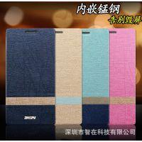 魅族MX2手机壳 魅族MX2保护套 魅族MX2手机皮套 厂家直销