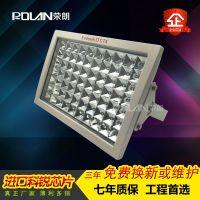 180WLED防爆灯 LBC9210多功能LED防爆投光灯