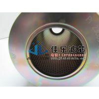 供应供应PI2306RN马勒滤芯