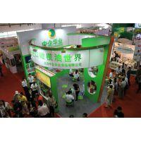2015上海高端食用油展