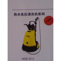 长沙食品专用凯驰HDS 5/11热水高压清洗机长沙报价