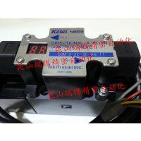 供应原装COM-3-2C-30-AN-11方向流量控制阀TOKIMEC