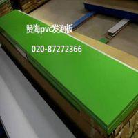 中山 广州工厂供应pvc发泡板  pvc结皮发泡板  pvc共挤板