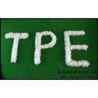 大量出售TPR/TPE,热塑性弹性体,工具手柄、清洁刷头用料