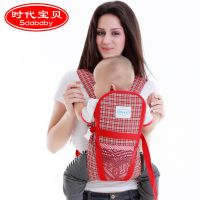 时代宝贝婴儿背带夏季抱婴批发一件代发母婴儿用品批发多功能抱带