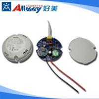 厂家促销宽 电压输入 LED吸顶灯专用 微波雷达感应电源驱动器