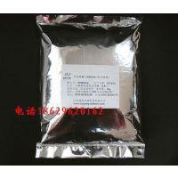 供应食品级亚麻酸【陕西西安】亚麻酸厂家