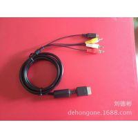 PS3 PS2  S+AV 线1.8米镀镍
