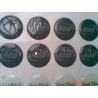 苏州滴塑标签、滴塑商标、不干胶滴塑标贴、彩色不干胶印刷滴塑标