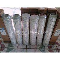 北京颇尔滤芯HC4704FKS16H价格低廉