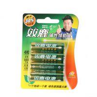 双鹿碱性绿能量5号4粒卡装 LR6L/4B  1.60元/粒