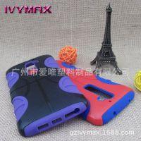 LG手机配件 LG G2 手机保护套  篮球纹二合一保护套   时尚系列