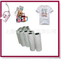优质热升华卷筒纸 mejorsub生产销售 规格0.61*100m 热升华转印纸