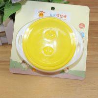 小鸡卡迪KD4035双耳带盖吸壁碗吸盘碗宝宝餐具婴儿碗婴儿用品
