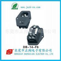 供应 保险组合三插公座AC电源插座DB-14-F6 其他插座
