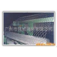 厂家专业设计加工生产精品冲孔板 冲孔网 金属板网 不锈钢网板