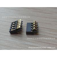 手机电池连接器 4P电池座 电池端子 电池片 连接器电池母座 特价
