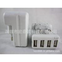 四USB旅行充电器 4USBiphone手机充电器 ipod充电器 苹果充电器