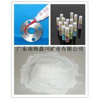 供应广东密封胶用硅微粉价格,鑫川矿业厂家直销价格