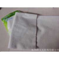 咔哇诺BR5100-18无纺布珍珠纹浴巾 、洗面巾