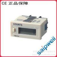 供应电子液晶计数器 六位LCD驱动液晶显示 自供电源计数器H7EC