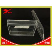 深圳厂家热销 透明亚克力收纳盒子 亚加力长方形包装盒 礼品盒纸巾盒定制加工厂家