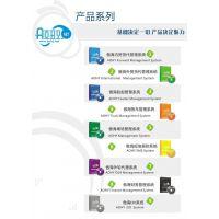 深圳物流软件-船东、国际船舶代理、港澳驳船、内贸货代、国际货代、集装箱拖车