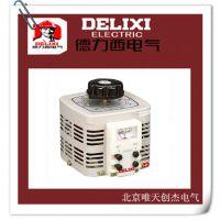 调压器TDGC2-20KVA 德力西单相接触式调压器