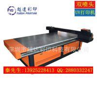 沈阳万能打印机 UV平板打印机 双喷头彩印机