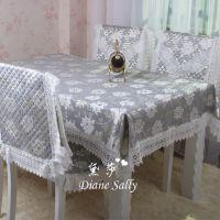 韩式棉锦灰色高档餐椅套椅垫椅套靠背椅子水溶边桌布单垫台布