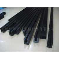 厂家定制非标超高分子量聚乙烯耐磨导轨 富康氟塑黑色聚乙烯导轨