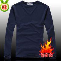 男士V领长袖t恤 秋装新品修身韩版潮男装t恤 纯色时尚打底衫 6610