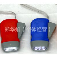 LED手压手电筒 环保手电筒 手压式手电筒 手压电筒LED应急灯