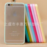 厂家直销  iphone6手机保护壳 超薄 磨砂 5S透明手机壳苹果手机套