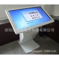 宇扬触摸查询机 触摸一体机 55寸安卓触屏广告机 全国联保送软件