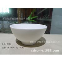 5.5英寸汤碗 高脚碗米饭碗 微波碗陶瓷碗面碗日式韩式碗 餐饮用具