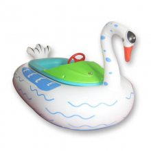 供应黑天鹅水上电瓶船 儿童水上乐园碰碰船 夏日戏水大型水上游艺设施